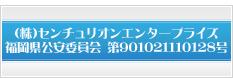 GALAXY買取ドットコム-SAMSUNGギャラクシー買取専門店-Galaxykaitori.com